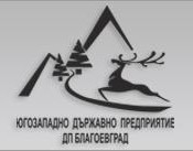 Logo_Sough_Western_State_Enterprise_Blagoevgrad
